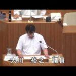 2013年6月議会 反対討論(補正予算)