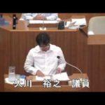 2013年9月議会 賛成討論(補正予算修正案)