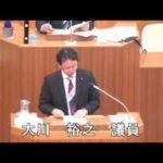 2014年12月議会 反対討論(平成25年度決算)
